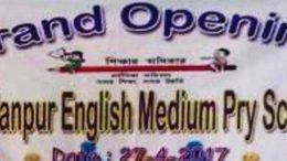 Grand opening of Madanpur English Medium Primary School