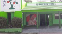 Chapra College students' union room