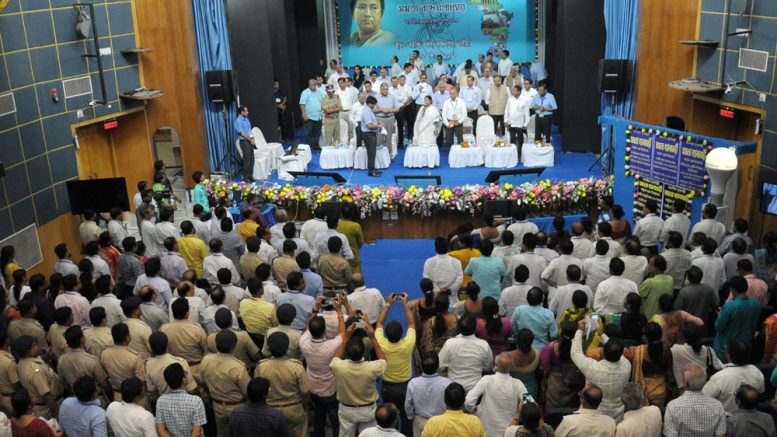 Administrative meeting at the Rabindra Bhawan auditorium in Krishnanagar where CM proposed evening blood donation