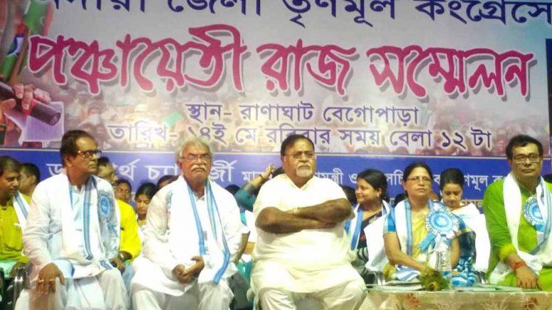 Trinamul secretary general Partha Chatterjee