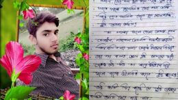 Soumitra Dhali and his suicide note