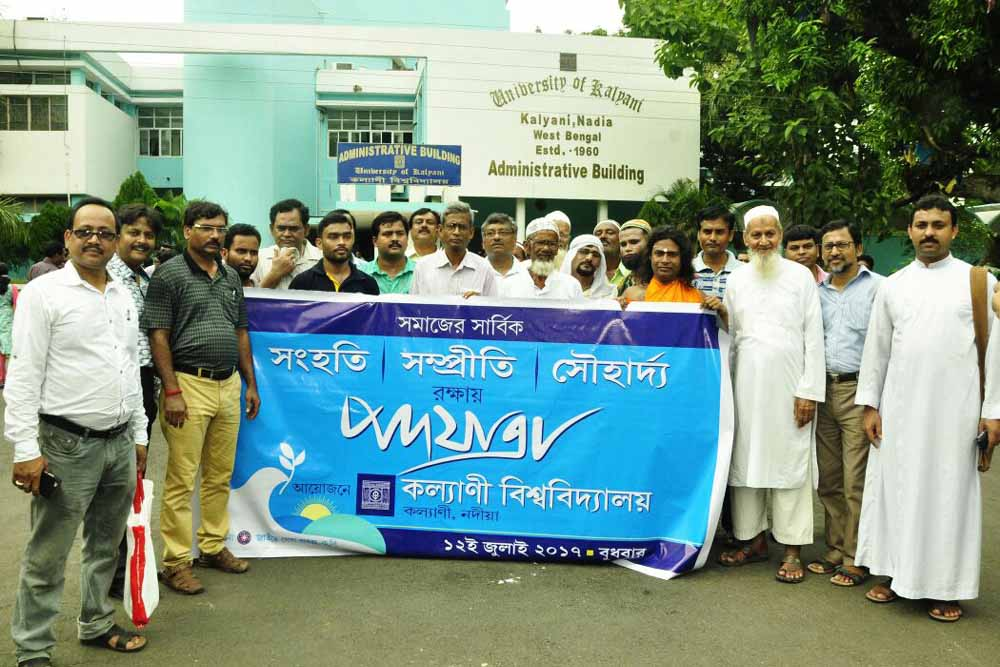 Students, teachers and non teaching officials of Kalyani University organised a walk for peace and harmony. Picture courtesy -KU NSS Team