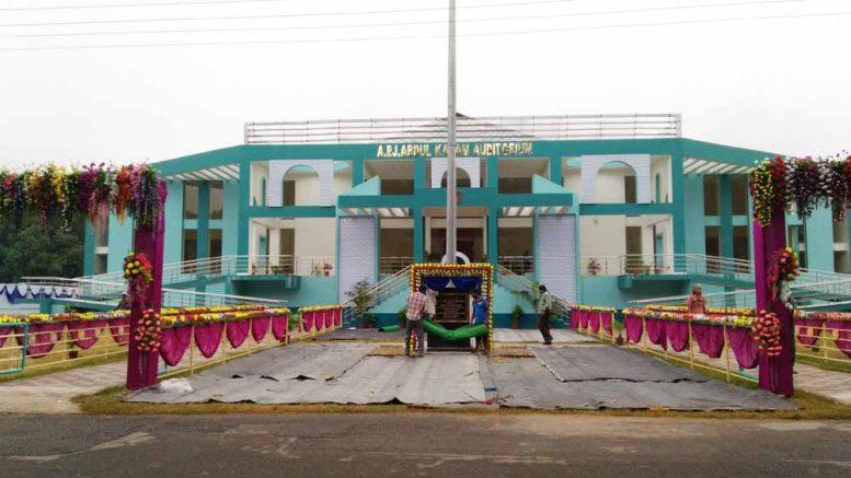 APJ Abdul Kalam Auditorium at Kalyani University campus