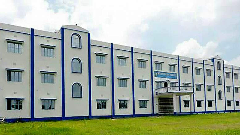 Nazirpur Teachers' Training College