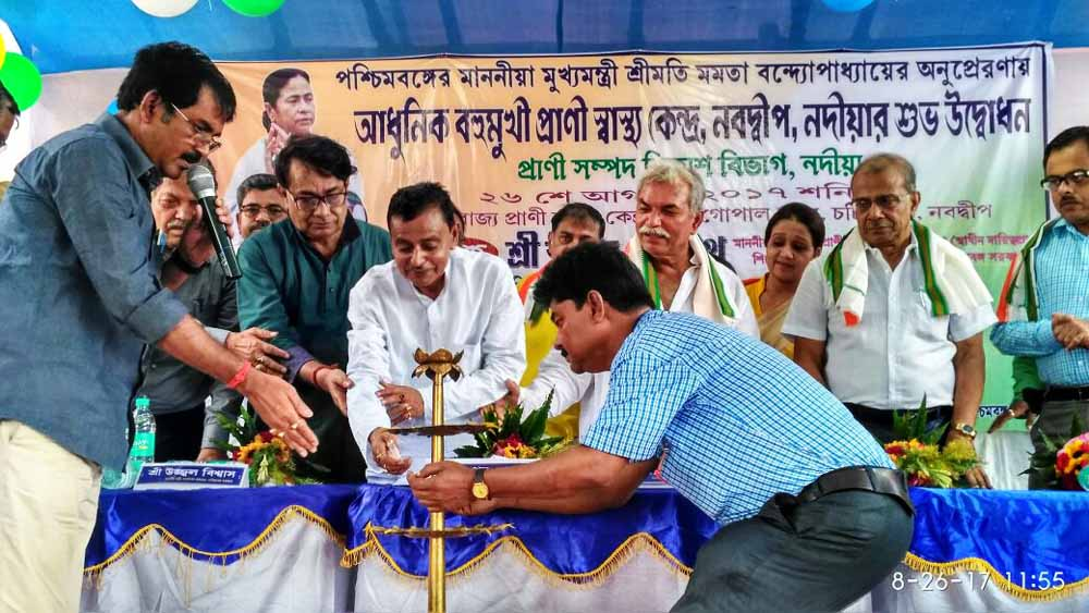 State animal resources development minister Swapan Debnath inaugurating the multi discipline veterinary hospital in Nabadweep on Saturday.