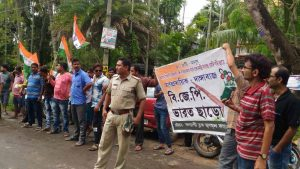 Trinamul workers demonstrating