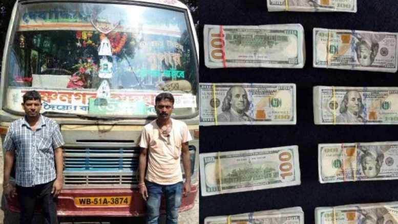 The Bus and the recovered US dollars