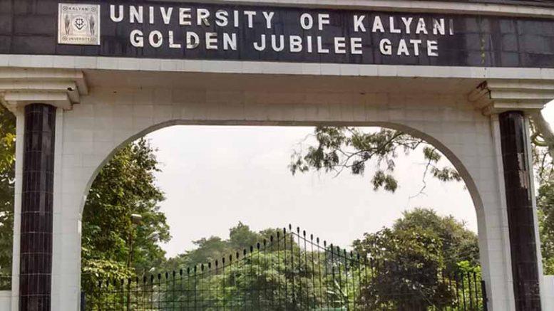 Kalyani University campus entrance. Picture by Sovon Chaudhuri