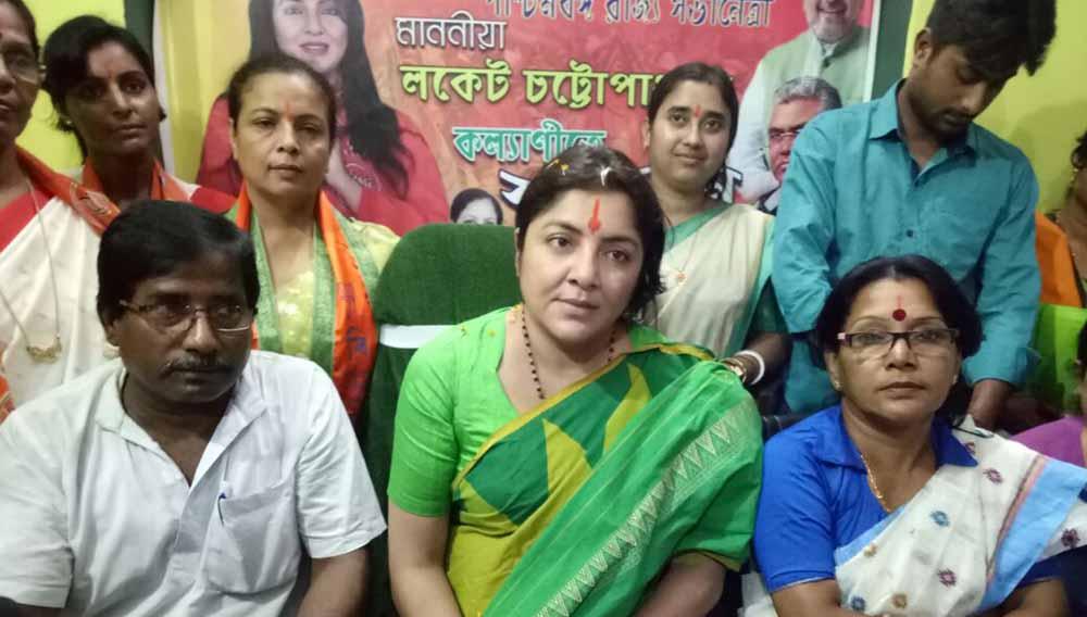 Locket Chatterjee in Kalyani on Thursday