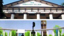 Krishnanagar Government College and Proposed amusement park