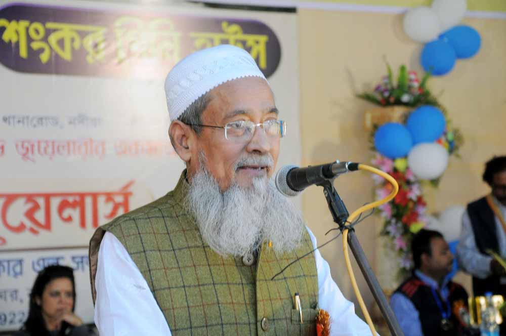 Siddiqullah Chowdhury speaking in Karimpur