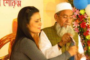 Mahua Moitra and Siddiqullah Chowdhury