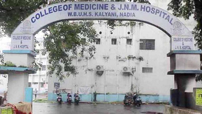 JNM Hospital and College of Medicine, Kalyani