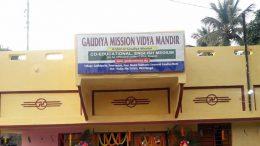 Gaudiya Mission Vidya Mandir