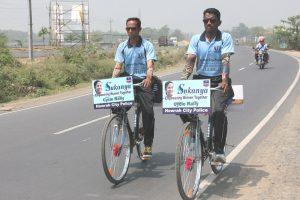 Goutam Bhattacharjee and Krishnapada Mandal on mission