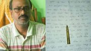 Shyamal Chakraborty and threat letter with bullet