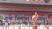 TMC MLA Mohua Moitra speaking in Bethuadahari