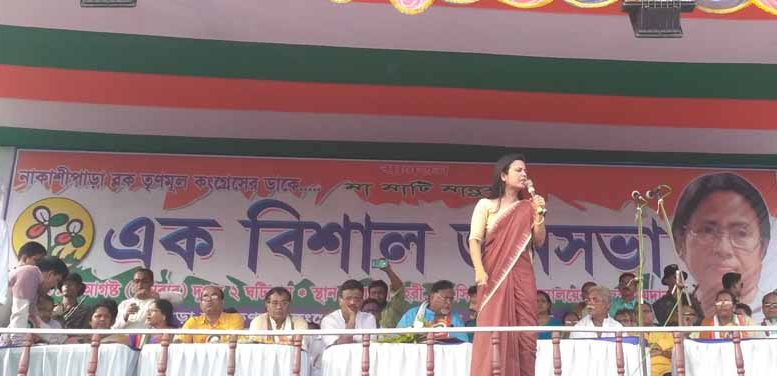 TMC MLA Mohua Moitra speaking in Bethuadahari
