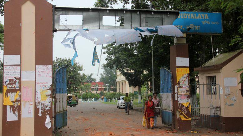 Miscreants damaged the main entrance of Bidhan Chandra Krishi Viswabidyalaya campus in Mohanpur.