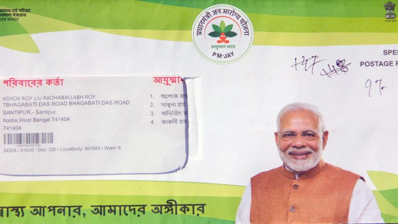 The cover of Prime Minister's letter on Pradhan Mantri Jan-Arogya Yojana (PM-JAY)