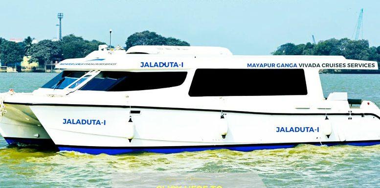 The cruise - Jaladuta 1