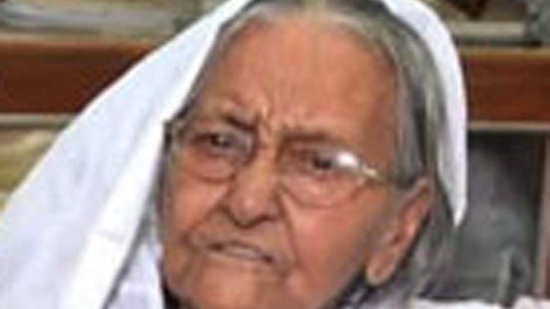 Binapani Devi