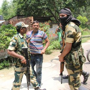 Suspected outsiders caught by Central force
