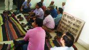 Kalyani University Teachers of Kalyani University demonstrating in front of vice-chancellor's office