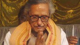 Kashikanta Maitra