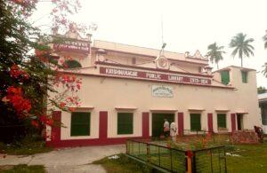 Krishnanagar Public Library
